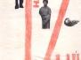 Летопись 1991